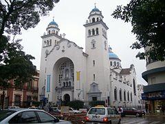 San Miguel de Tucumán - Iglesia La Merced.JPG