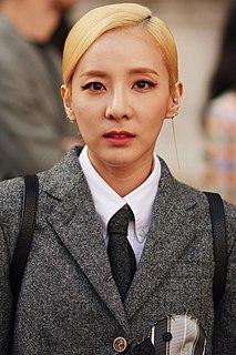 Sandara Park South Korean singer and actress
