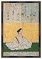 Sanjūrokkasen-gaku - 31 - Kanō Yasunobu - Minamoto no Shitagō.jpg