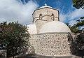 Santorin (GR), Kallistis, Kloster Profítis Ilías -- 2017 -- 2888.jpg
