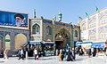 Santuario de Fátima bint Musa, Qom, Irán, 2016-09-19, DD 03.jpg