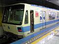 Sapporo Subway 7112 20071104 h13.jpg