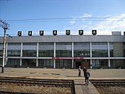 Sarapul train station.jpg