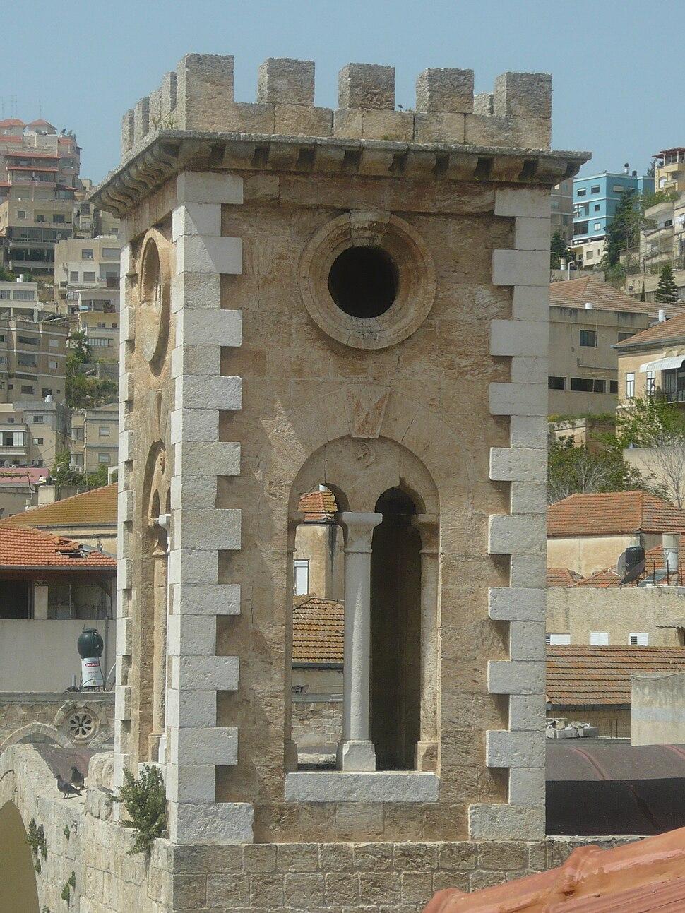 Saraya Tower Nazareth