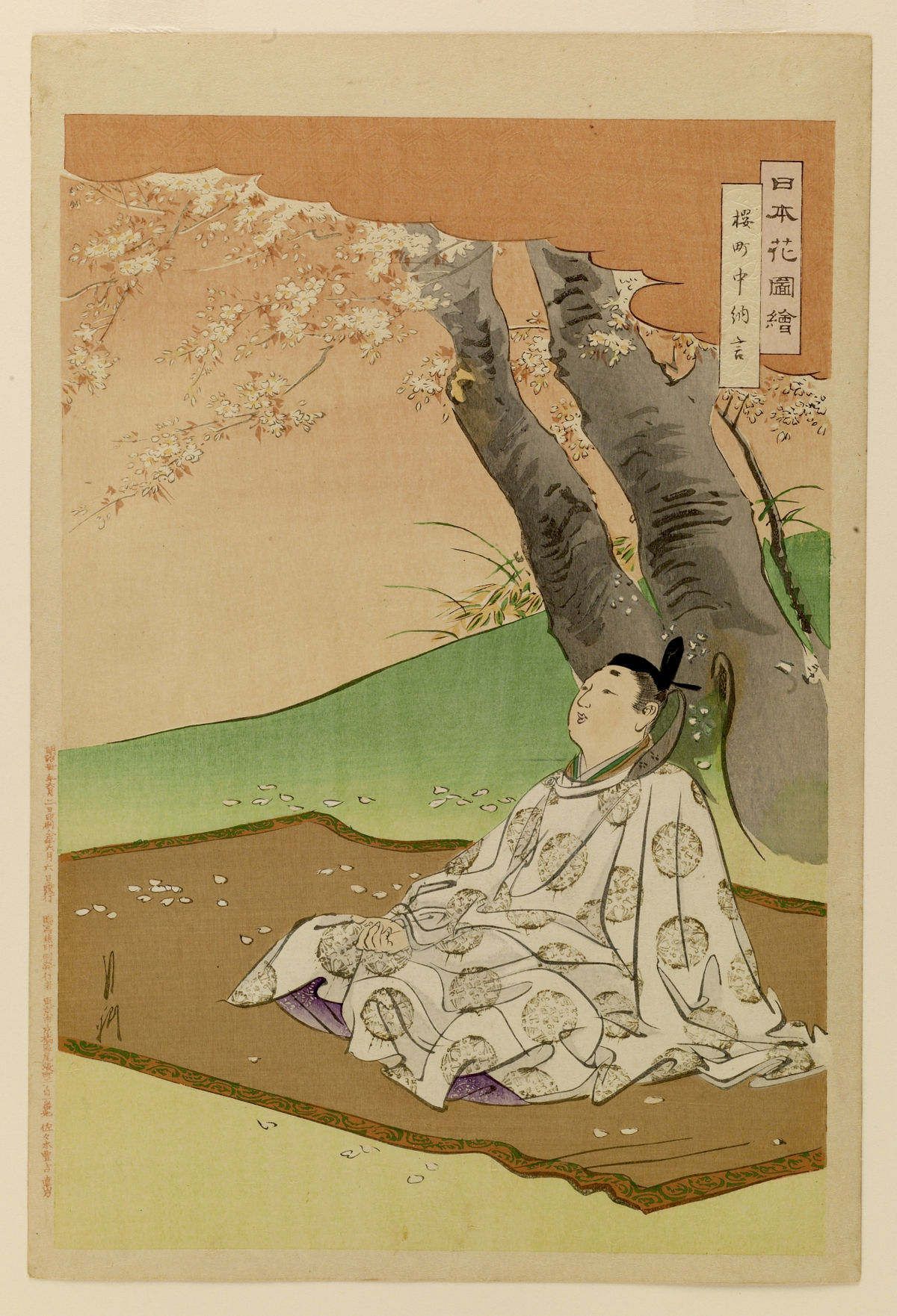 Sasaki Toyokichi - Nihon hana zue - Walters 95229.jpg