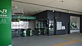 Sashiogi Station ticket barriers 20140315.JPG