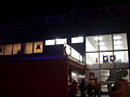 Scania-Arena bei Nacht.jpg