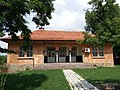 School in Mandra, Haskovo region, Училище в село Мандра.jpg