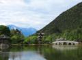 Schwarzer Drachenteich Park - Lijiang.png
