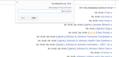 Script105-hewiki2.png