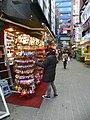 Seúl, Corea Del Sur - panoramio (4).jpg