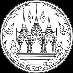 Nakhon Sawan Province - Image: Seal Nakhon Sawan