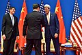 Secretaries Kerry, Lew Greet Chinese President Xi As He Arrives to Open Strategic Dialogue (14586728876).jpg