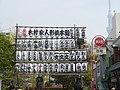 Senso-ji Laternen.jpg