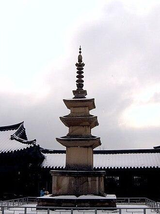 Bulguksa - Seokgatap