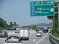 Seoul Ring Expwy Toegyewon IC Exit(Uijeongbu Dir) 1.jpg