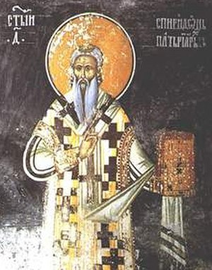 Spiridon (patriarch) - Fresco of Spiridon from the Patriarchal Monastery of Peć (ca. 1396)