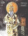 Serbian Patriarch Spiridon