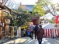 Setsubun in Kasadera Kannon - 3.jpg