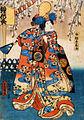 Shūka Bandō I as Shirabyōshi Hanako.jpg