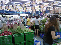 supply chain of sheng siong Sheng siong supermarket sheng siong (2014) sheng siong group's core net profit grew 186% yoy to s$389 million marketing channel and supply chain of a.