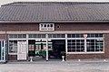 Shimotsui Station-1989.jpg