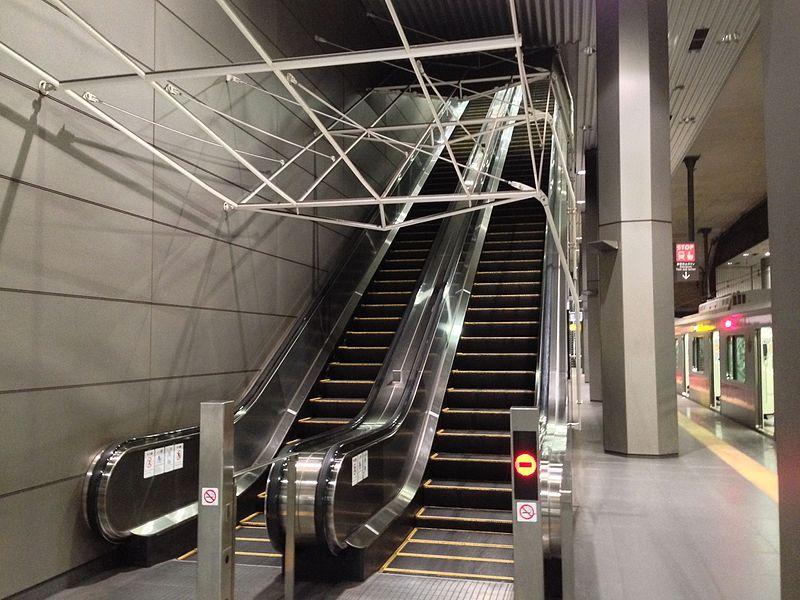 File:Shin-takashima Station platform 04.JPG