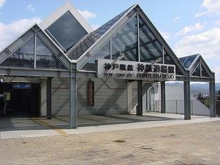 Shintetsu Dōjō Station railway station in Kobe, Hyogo prefecture, Japan