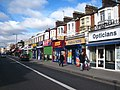 Shops in Uxbridge Road Shepherd's Bush - geograph.org.uk - 1756853.jpg