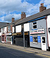 Shops on Sunderland Street, Macclesfield.jpg