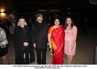 Satpal Maharaj - Image: Shri Satpal Maharaj & Smt. Amrita Rawat, With Vice President & Other Dignitories of Peru