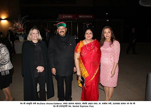 Shri Satpal Maharaj & Smt. Amrita Rawat, With Vice President & Other Dignitories of Peru