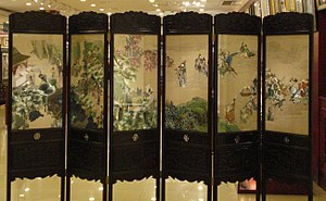 Chinese embroidery - Screen with Suzhou embroidery.
