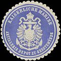 Siegelmarke K. Marine Artillerie Depot zu Geestemünde W0383326.jpg