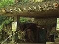 Snezhanka Cave 010.jpg