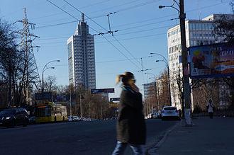 Solomianka District - Image: Solomyanka