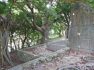 Sonohyan-utaki - The Grove of Sonohyan-utaki