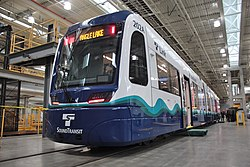Central Link - Wikipedia