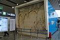 South art wall in Yanshan Station (20180120170556).jpg