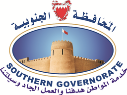 Southern Governorate Logo.png