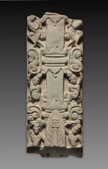 Southern India, Andhra Pradesh, Amaravati, Satavahana Period - Veneration of the Buddha as a Fiery Piller - 1943.72 - Cleveland Museum of Art