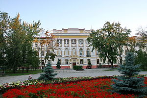 Kharkov Military District - District headquarters building in Kharkov