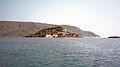 Spinalonga (Island of Tears), Crete - panoramio (7).jpg
