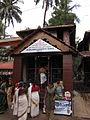 Sri-Balamuri-Temple-Mookambika-Karnataka.jpg