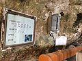 St. Martin Cave-Church 09.jpg
