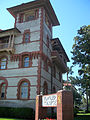 St Aug Flagler College06.jpg