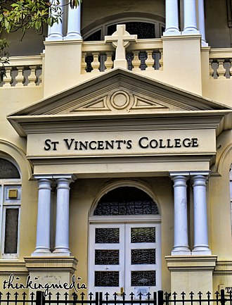 Mary Putland - Tarmons, now St Vincent's College, 2012