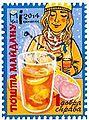 Stamp-6.jpg