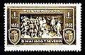 Stamp 1933 Turnu Severin 1 leu.jpg