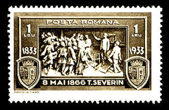 Drobeta-Turnu Severin - Image: Stamp 1933 Turnu Severin 1 leu